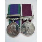 PAIR.  W.O.2. A. Vardy, Royal Engineers.